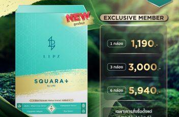 SQUARA+_ADS-202005-02-04