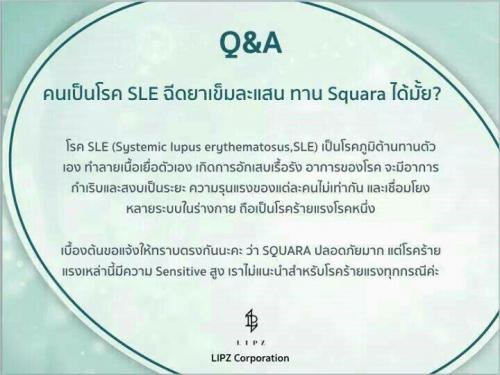 Q&A_๑๗๑๒๑๑_0006