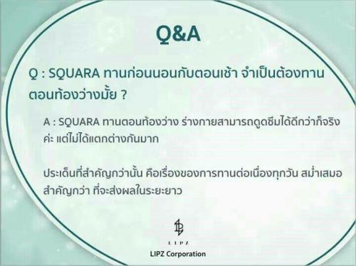 Q&A_๑๗๑๒๑๑_0010